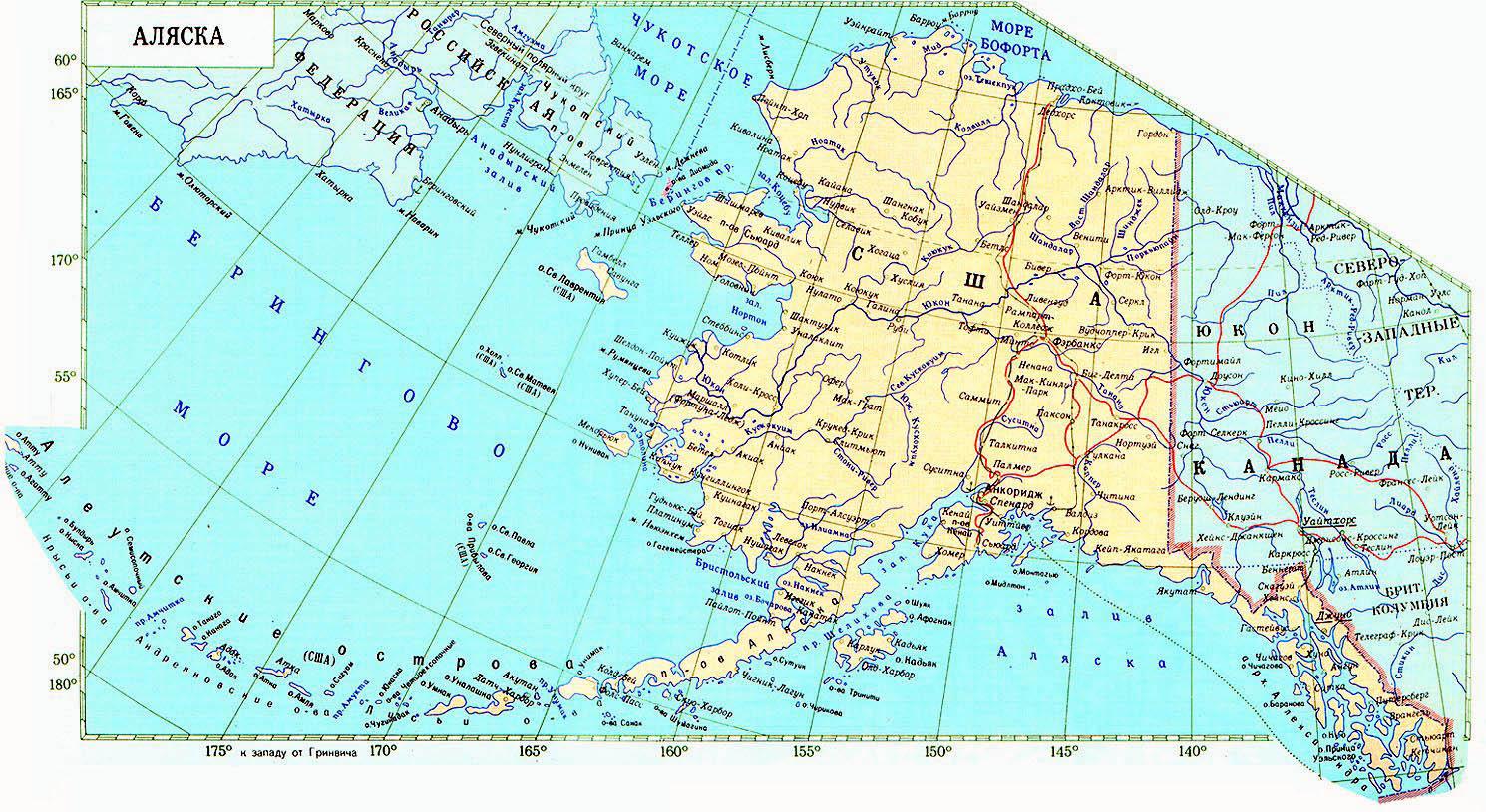 Аляска где находится на карте