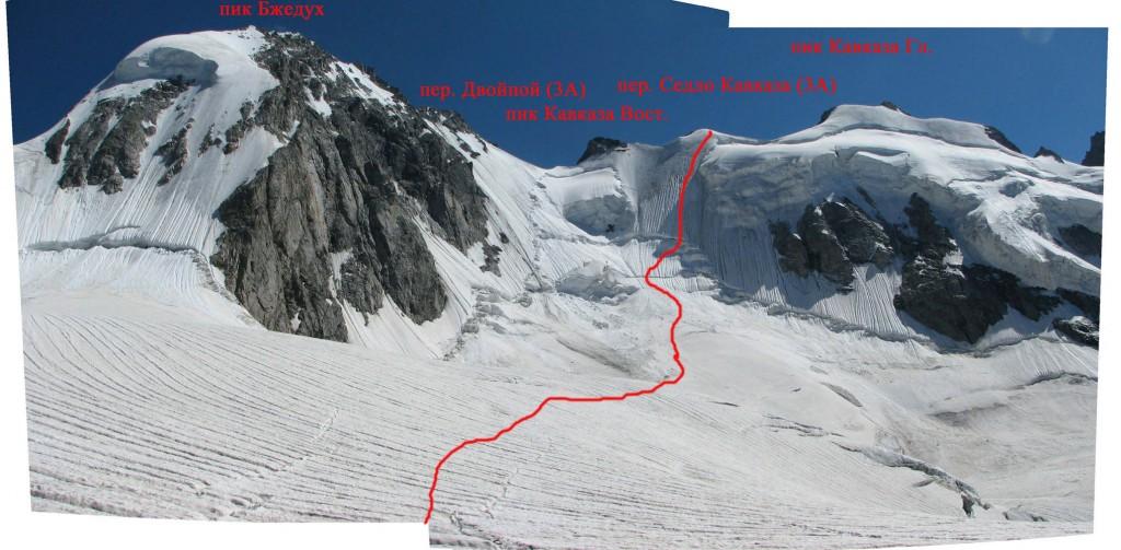 Массив в. Бжедух и пика Кавказа с ледника Бжедух. Показан путь группы