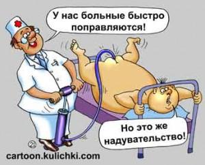 medicine055